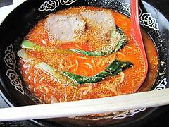 料理:みそくーた682円@ラーメンく〜た半道橋店・博多区