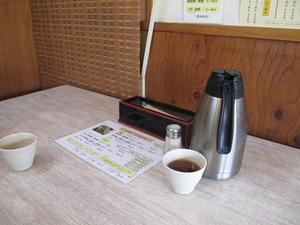 2テーブル@三平ラーメン本店