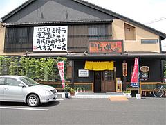外観(駐車場20台)@麺's ら・ぱしゃ・那珂川店
