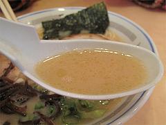 料理:ラーメンスープ@ラーメン一龍・小倉