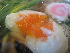 料理:のぼせもんの温泉玉子@博多煮うどん・虹の家(ななのや)