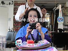 1着物・和装ヘアアップ@シキシマ美容院
