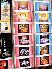 店内6@にじの耳納の里・夢キッチン・ランチバイキング