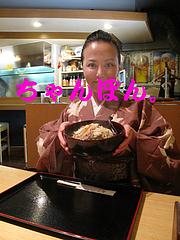 ランチ:チャンポン食べる@ごはんや・たね田・平尾