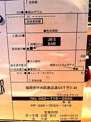 店内:お店のアクセス@JB'S BAR(ジェービーズバー)・渡辺通