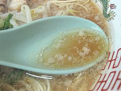 料理:博多豚骨ラーメンのスープ@ラーメンかめぞう住吉店