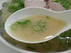 料理:ラーメンスープ@元祖長浜ラーメンぶんりゅう