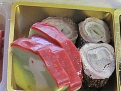 料理:絵馬かまぼこ・さんま八幡巻@2011セントラルホテル福岡お節(おせち)・一の重