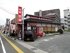 外観:駐車場@拉麺・空海・那珂川本店