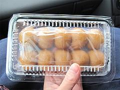 黒糖饅頭パッケージ@福々まん・福岡