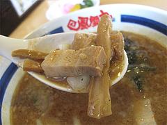 9ランチ:つけ麺スープの具@濃厚つけ麺・風雲丸・福岡鶴田店