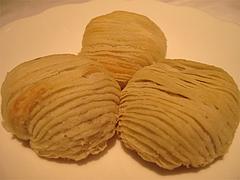 料理(腰果又焼酥):チャーシューとカシューナッツの焼パイ@CHINA(チャイナ)・グランドハイアット福岡・キャナルシティ博多