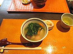 料理:紅白白玉雑煮(煎茶・お漬物付)945円@白玉屋新三郎・桜坂店・福岡