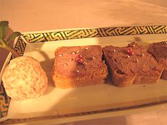 料理:レバーペーストカナッペ@ひなまつり・女子会