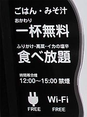 店内:色々サービス@日の出食堂・博多駅