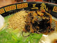 13ランチ:ゴマと辛子高菜@博多三氣(三気)・野間店