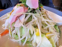 料理:野菜たっぷりちゃんぽんの野菜480g@リンガーハット福岡大橋店