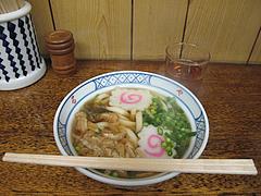 料理:小さい@はるやうどん・小倉