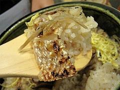 釜炊きごはん・鯛飯の鯛@和ごはん麹屋・福岡市南区長住