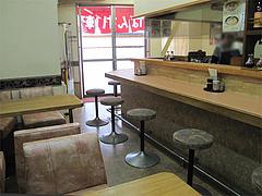 3店内:カウンター・テーブル@ばんすい軒・中華