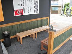 店内:外の喫煙所@麺's蓮・那珂川