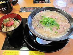 14ランチ:Bランチ・ラーメン+明太子ご飯800円@博多一幸舎・太宰府インター店