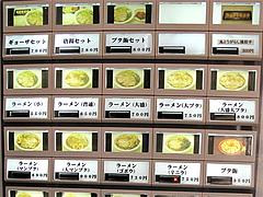 メニュー:ラーメン・豚飯・セット@博多麺業・島系・春吉店