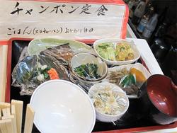 6日替わり定食750円@満福うどん