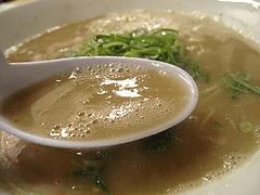 6ランチ:ラーメンスープ@博多拉麺・宗(ラーメンそう)・薬院