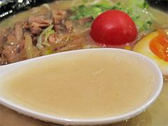 料理:博多発祥白濁中華そばスープ@博多発祥中華そば・鶴と亀