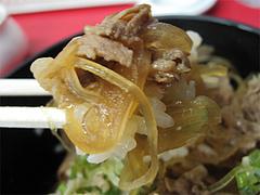 料理:肉飯セットの特製豚丼食べる@長浜大将・長浜ラーメン街