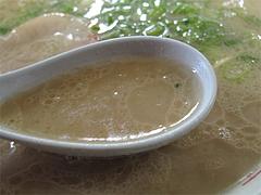 料理:ラーメンスープ@ふくちゃんラーメン田隈店