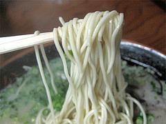 料理:ラーメン麺@一点公・福岡市南区