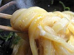 料理:かまたま麺@讃岐うどん大使・福岡麺通団