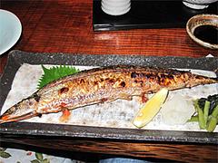料理6:根室の新生サンマ900円@和膳・松の湯・春日原