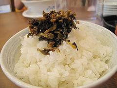 9ランチ:白ご飯と辛子高菜@ラーメン店・らーめん桜蔵・住吉・美野島