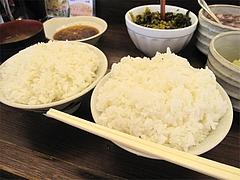 料理:ごはんの中と大@だるまの天ぷら定食・吉塚本店