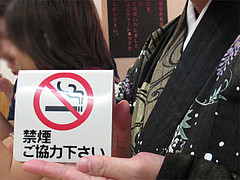 店内:禁煙@天下一品・博多駅前店
