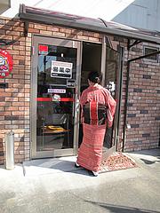外観:入り口@七福弁当・春日