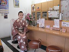 店内:カウンター席すわる@はかまだ化粧品店・清川
