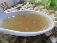 料理:魚魚ラーメンスープ@魚魚(ぎょぎょ)・長住