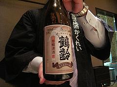 9日本酒:青木酒造・鶴齢(かくれい)・芳醇清酒@鮨ダイニング太兵衛・博多区古門戸町