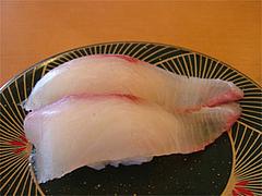 回転寿司『市場ずし魚辰』鯛315円@福岡・長浜・市場会館