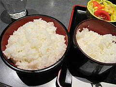 9ランチ:ご飯大盛りと普通盛り@居酒屋・益正・薬院店
