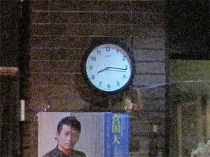 9朝〜@紙風船カフェ