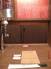 店内:セッティング@ラーメン一蘭・西通り店・天神