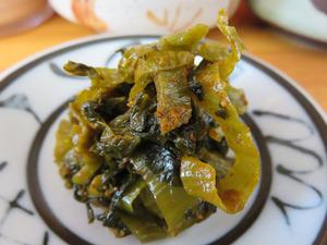 11辛子高菜