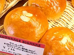 クリームパン136円@ロンブラージュ・ビガレ大楠店