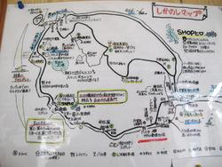 3志賀島マップ@たか木・サザエツボ焼き