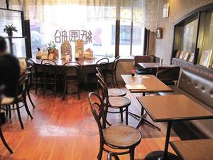 7テーブル席@紙風船カフェ